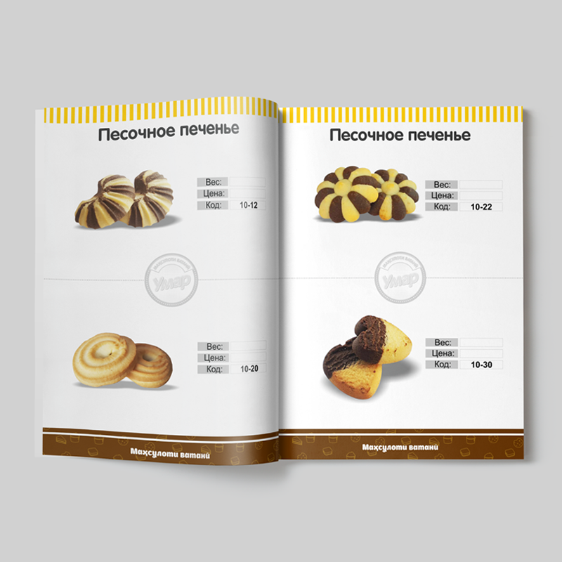 Catalog for Biscuits
